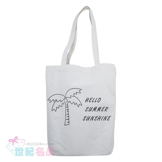 帆布簡約環保袋