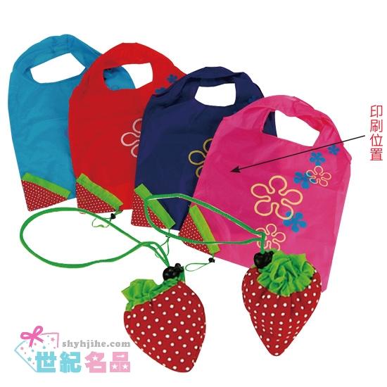草苺環保袋
