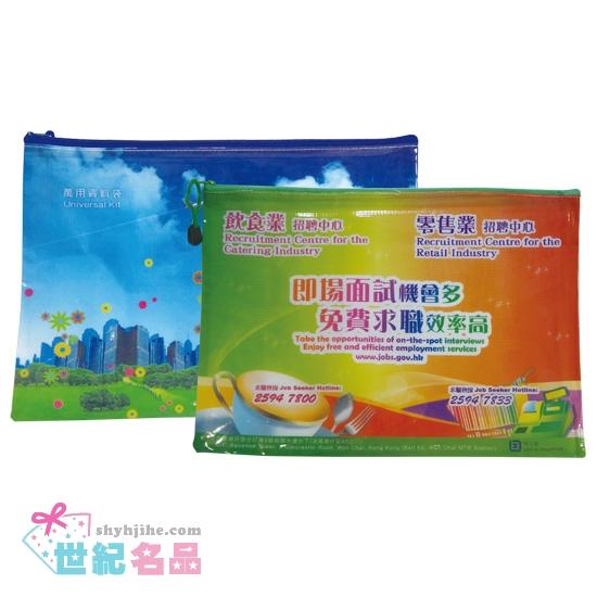 彩色廣告文件袋