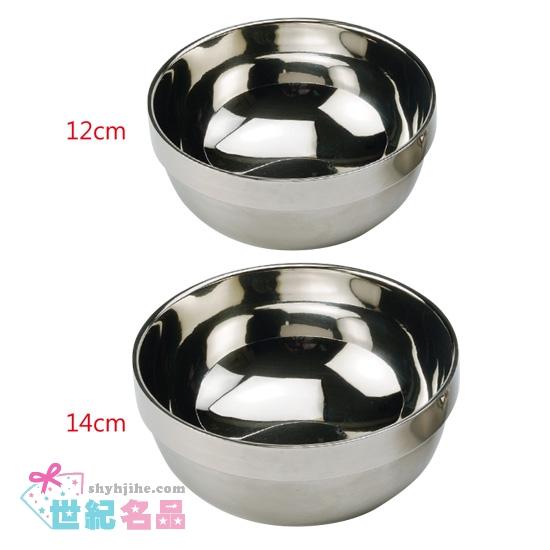 304不鏽鋼磨砂碗