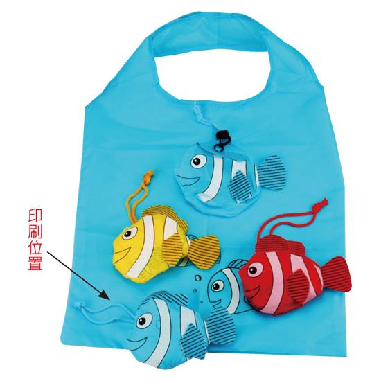 熱帶魚環保袋