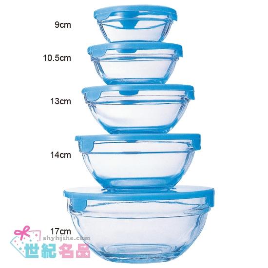五入玻璃保溫碗組