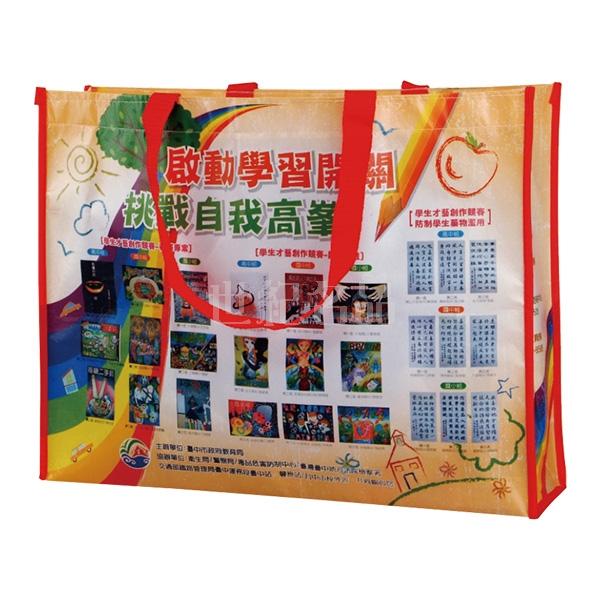 彩色亮膜環保購物袋
