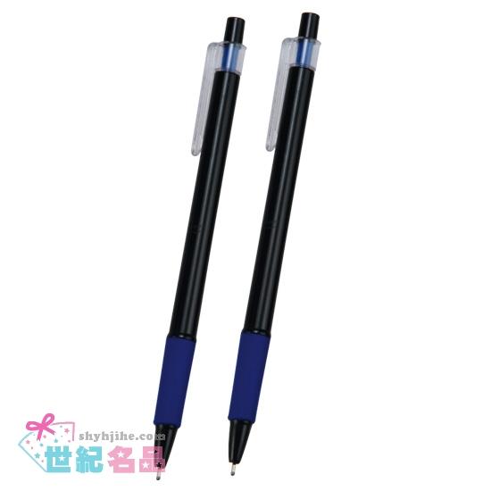 黑金鋼細字原子筆