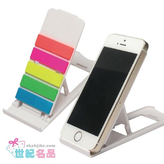 折疊手機架便利貼座