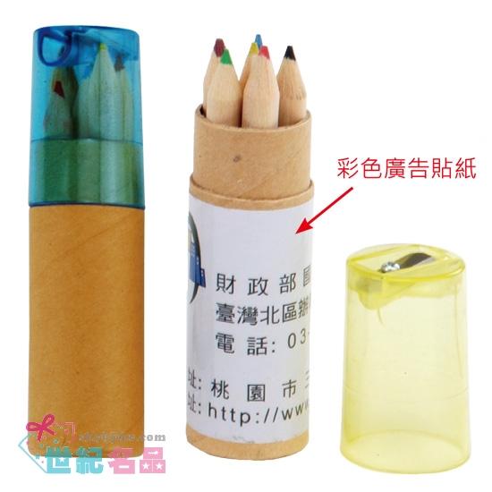 六色桶裝木頭筆