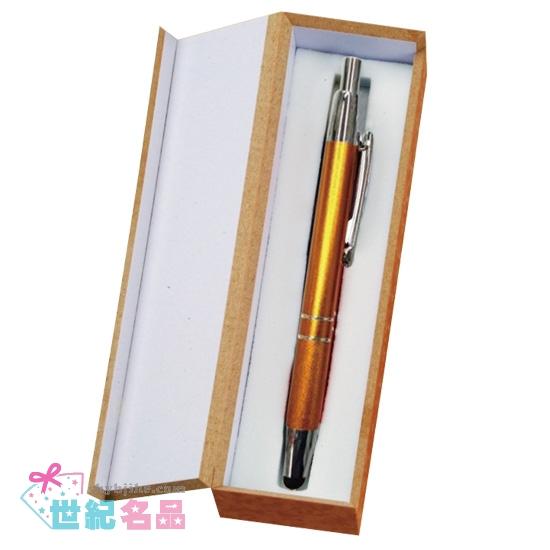 金屬觸控筆