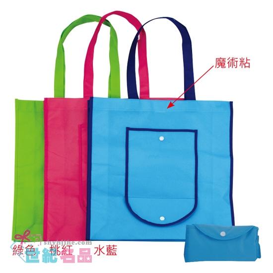 摺疊不織布購物袋