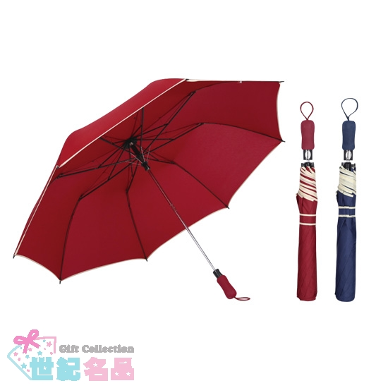 超大傘面折疊傘