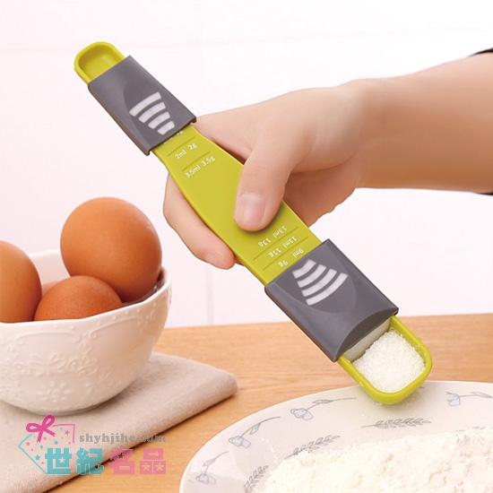 創意廚房刻度勺