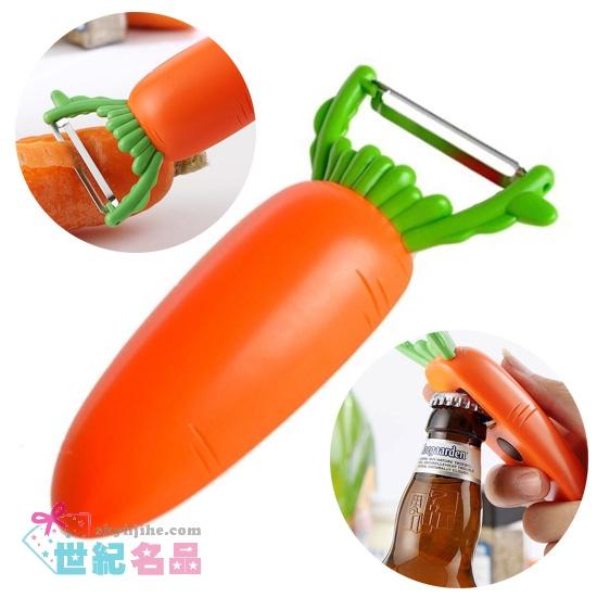 紅蘿蔔削皮器