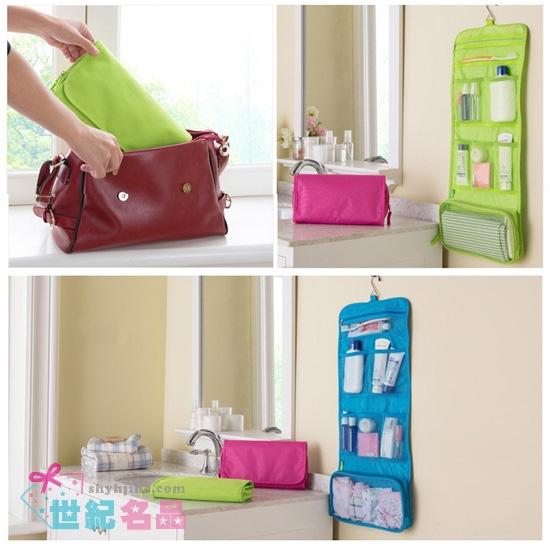 便攜式折疊盥洗包