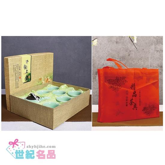 青瓷茶具套裝組