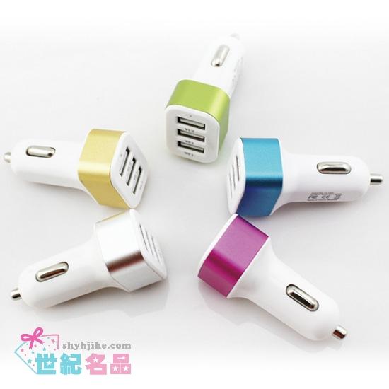 3孔USB車充