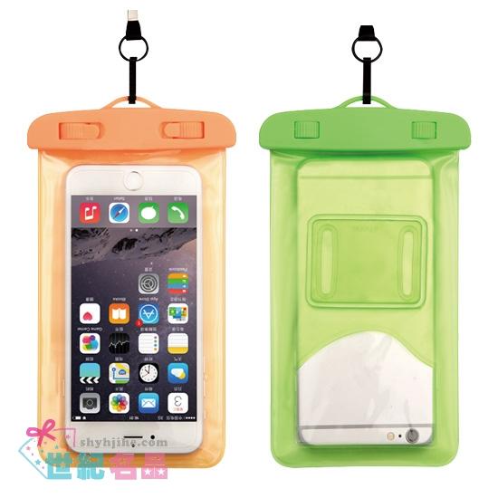二用防水觸控手機袋