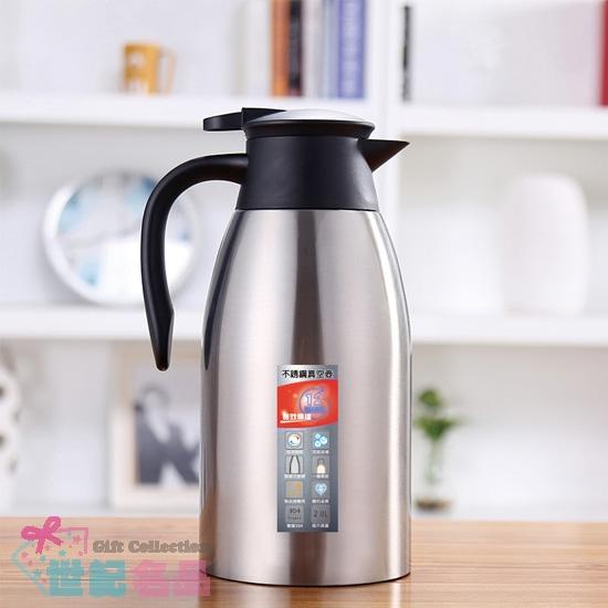 304真空咖啡壼