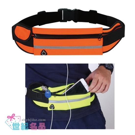 運動防水貼身腰包